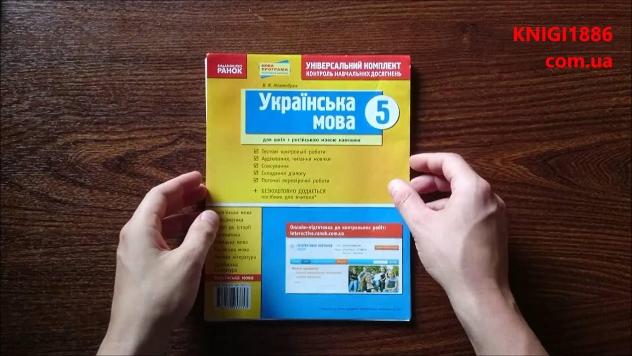Учебники и учебно-методические пособия для 10 класса по русскому языку в магазине my-shop. Ru.