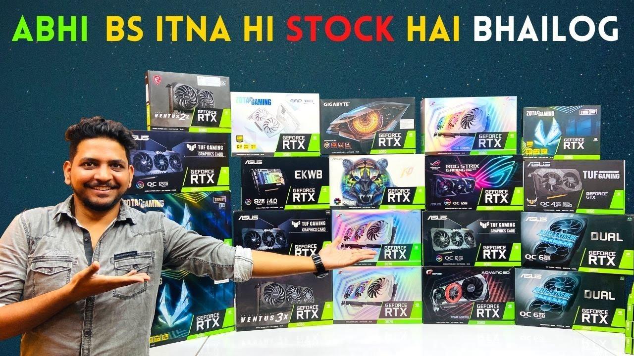 Bs Itna hi GPU ka Stock bacha hai bhailog   3060   3070   3080   3080Ti   3090   Mr Pc Wale