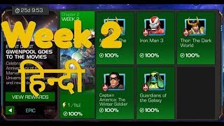 Gwenpool goes to movies event quest week 2 mcoc[Hindi]
