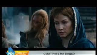 """Запретить к показу фильм """"Викинг"""" предложили в Иркутске"""
