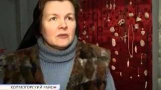 Резьба по кости в упадке 15.02.11(До празднования 300-летнего юбилея Михаила Ломоносова осталось 9 месяцев. Однако на родине учёного в холмого..., 2011-09-06T11:43:41.000Z)