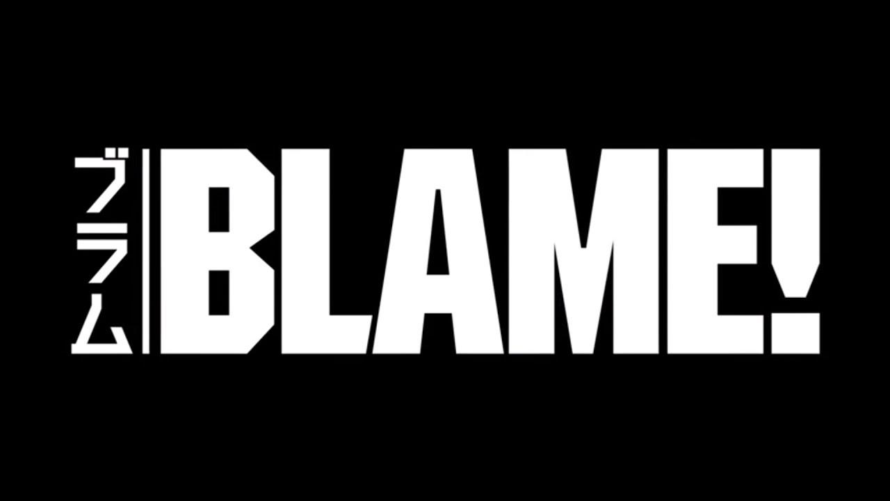 Blame ブラム 公式サイト