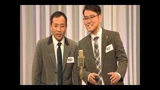 ナイツの塙さんが「ちゃきちゃき大放送」の中で、「M-1グランプリ2015」...