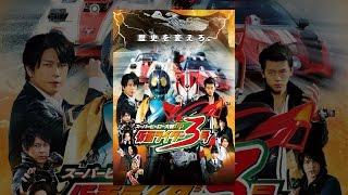 スーパーヒーロー大戦GP 仮面ライダー3号 thumbnail