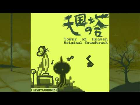 01 - The Lonely Tower - Tower of Heaven Original Soundtrack