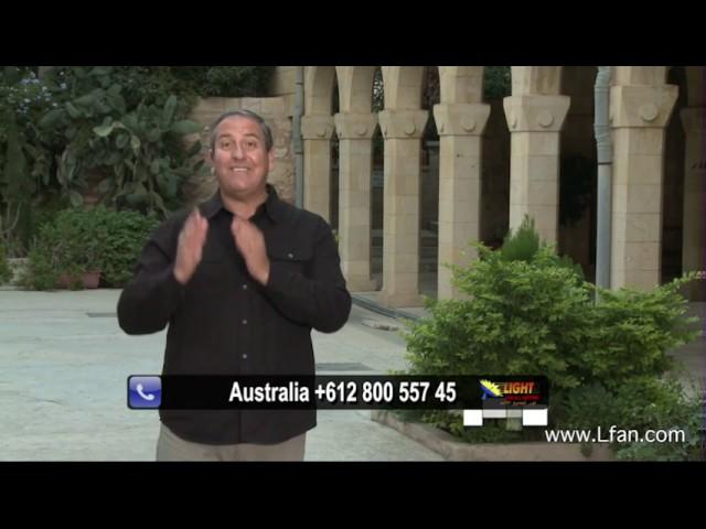 46- ما هي النبوة التي نطق بها زكريا الكاهن بعد أن انفك لسانه؟