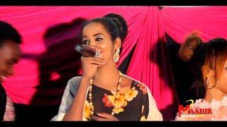 ASHKIRO WACAYS ( ASHQARAAR) NEW SOMALI MUSIC VIDEO 2018