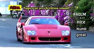 2021年4月11日.日曜日の大黒PAに集まるスーパーカーを撮影!