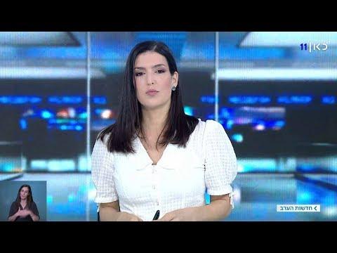 חדשות הערב 22.05.19: יותר מעשר שריפות בעוטף מבלוני תבערה | המהדורה המלאה