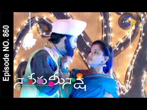 Naa Peru Meenakshi | 24th October 2017| Full Episode No 860| ETV Telugu