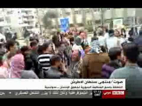 BBC Arabic TV Atrash Interview