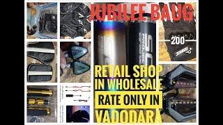 Bike and car accessories in vadodara very reasonable rate