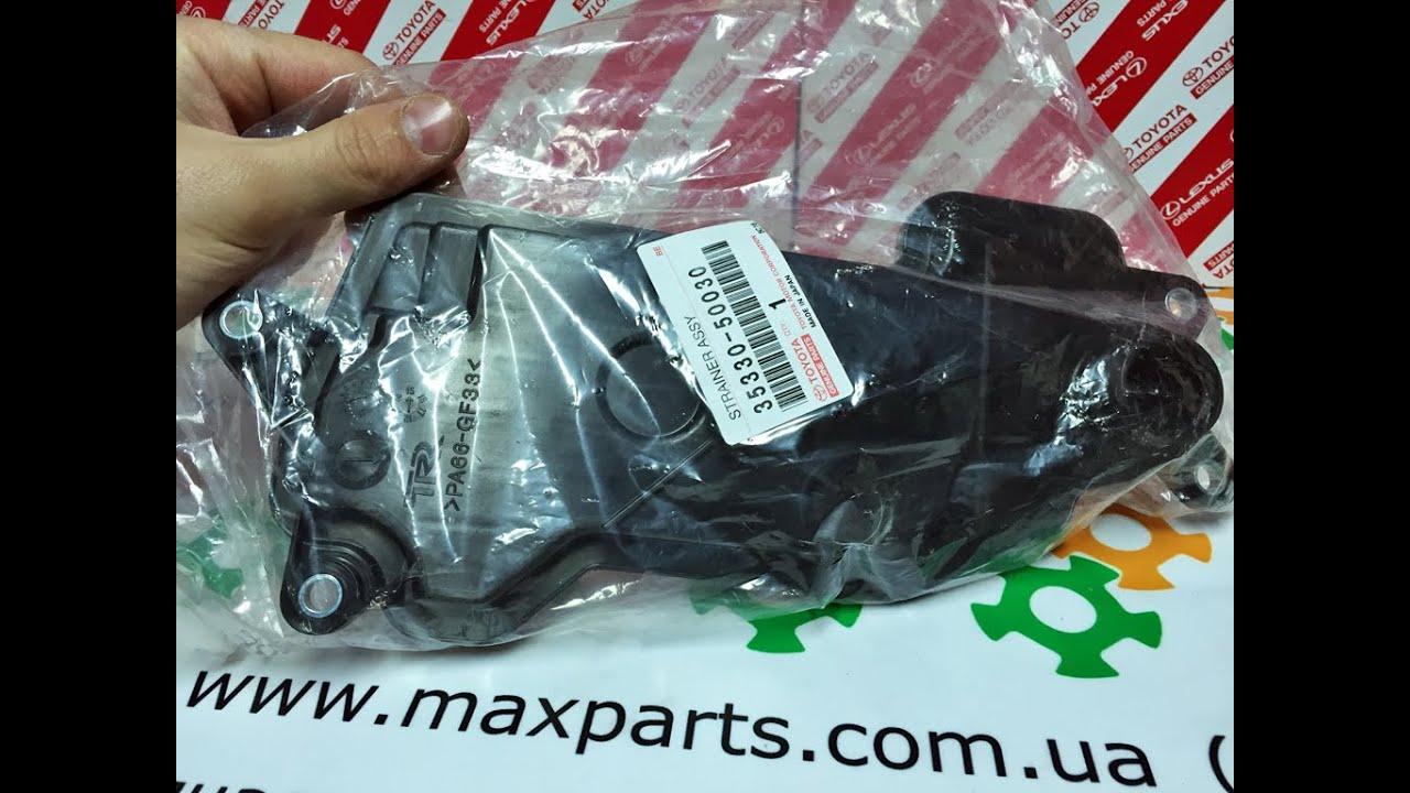 В популярном сервисе объявлений olx. Ua украина вы легко сможете. Лексус ls460 long ataman. Продам премиальній lexus rx 350 2011.