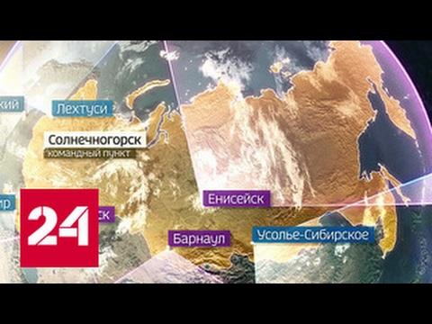 Небо под контролем: в России ввели в строй три новых РЛС