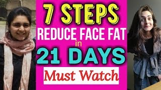 REDUCE FACE FAT : How To Reduce Face Fat ? ( DIET PLAN and EXERCISE )