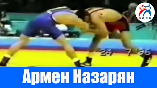 Греко Римская борьба. Армен Назарян (Финал Атланта 1996)