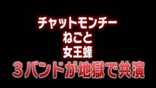 「私立 聖お台場女学院 地獄大運動会」のアー写&コメント動画公開! 9...