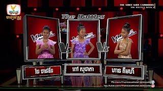 ចាន់ឌីន VSសុជាតា VSហី - បើស្រលាញ់ម្តេចទុកអូនចោល (The Battle Week 2   The Voice Kids Cambodia 2017)