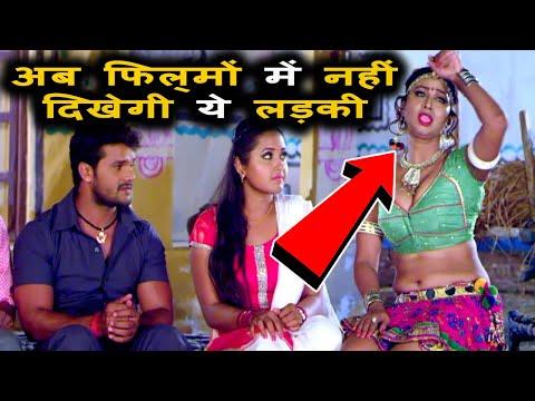 Khesari Lal और Pawan Singh के साथ गाने कर चुकी ये डांसर आज फिल्मी दुनिया छोड़ने पर मज़बूर है !