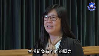 Publication Date: 2018-12-18 | Video Title: 05 樂善堂梁銶琚學校/學校簡介