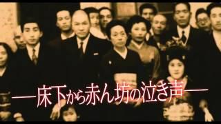映画『残穢【ざんえ】−住んではいけない部屋−』予告編