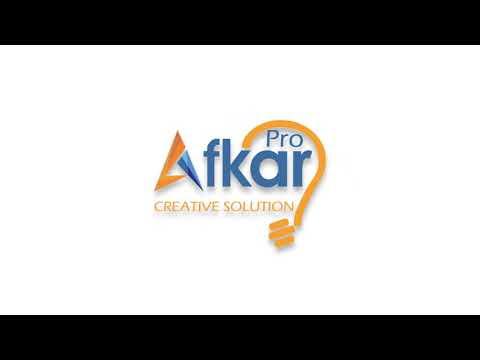 أفكار النهضة لتقنية المعلومات AFkar Pro