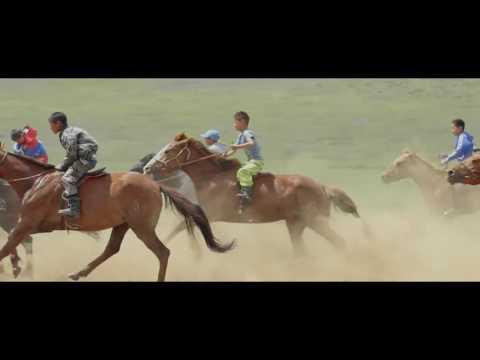 Бүх одод - Миний монголын наадам/ Миний монгол наадам / All stars - Minii mongol naadam