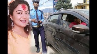 रेखा थापा परिन सबारी दुर्घटनामा - ट्रकले दियो ठक्कर || Rekha Thapa's Car Accident