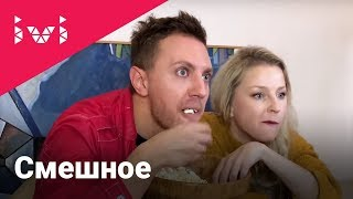 """""""Попкорн"""""""