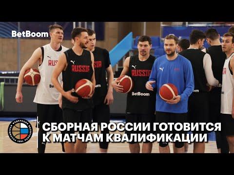 Сборная России готовится к матчам квалификации