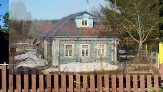 PRO разбор старого дома