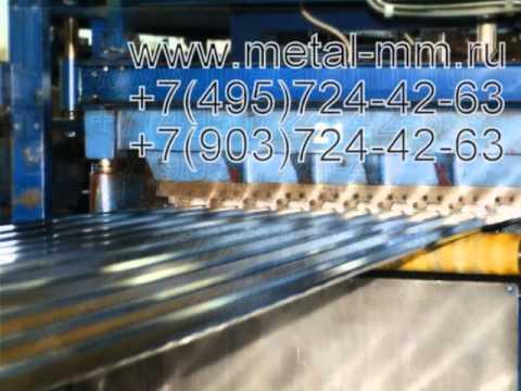 Металл-ММ
