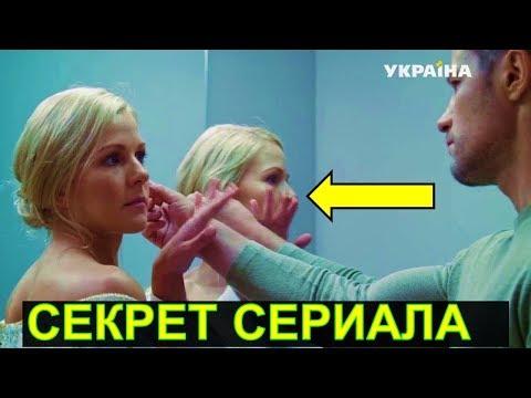 Как снимали сериал НА ТВОЕЙ СТОРОНЕ