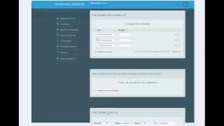 Подключение домена к хостингу (настройка NS серверов)
