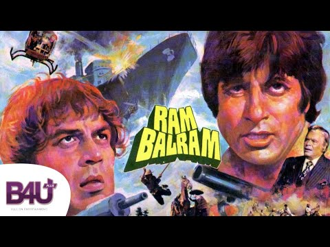 Ram Balram - FULL MOVIE | Amitabh Bachchan, Dharmendra And Rekha
