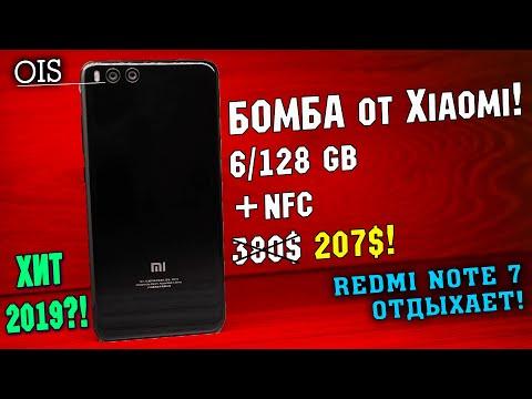 Xiaomi Mi Note 3 полный обзор уценённого флагмана! Альтернатива Redmi Note 7?! Актуален ли в 2019?