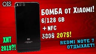 мобильный телефон Xiaomi Mi Note 3 128GB ремонт
