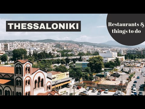 THESSALONIKI CITY GUIDE // 48 hours in Thessaloniki