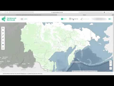 Получение ДВ гектара - пошаговая инструкция (часть 1)