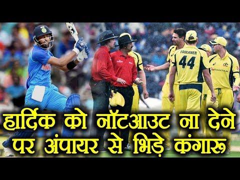 India vs Australia 2nd ODI: Hardik Pandya's not out made Australian Players angry on Umpire