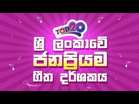 Most Popular Sinhala Songs In Sri Lanka - TOP 20 CHART (October 2017)  by: (www.ekenma.lk)