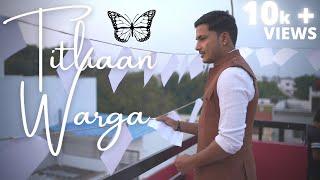 Titliaan Warga - Gajendra Pratap Singh | Harrdy Sandhu ft Jaani | Sargun Mehta | Arvindr Khaira