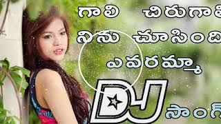 Gali Chiru gali Ninnu chusindevaramma Dj Song   Telugu Dj Remix Songs