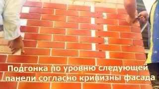 Видео монтажа и утепление фасада клинкерными термопанелями - ТМ «Роял Фасад»(, 2014-09-02T10:22:50.000Z)