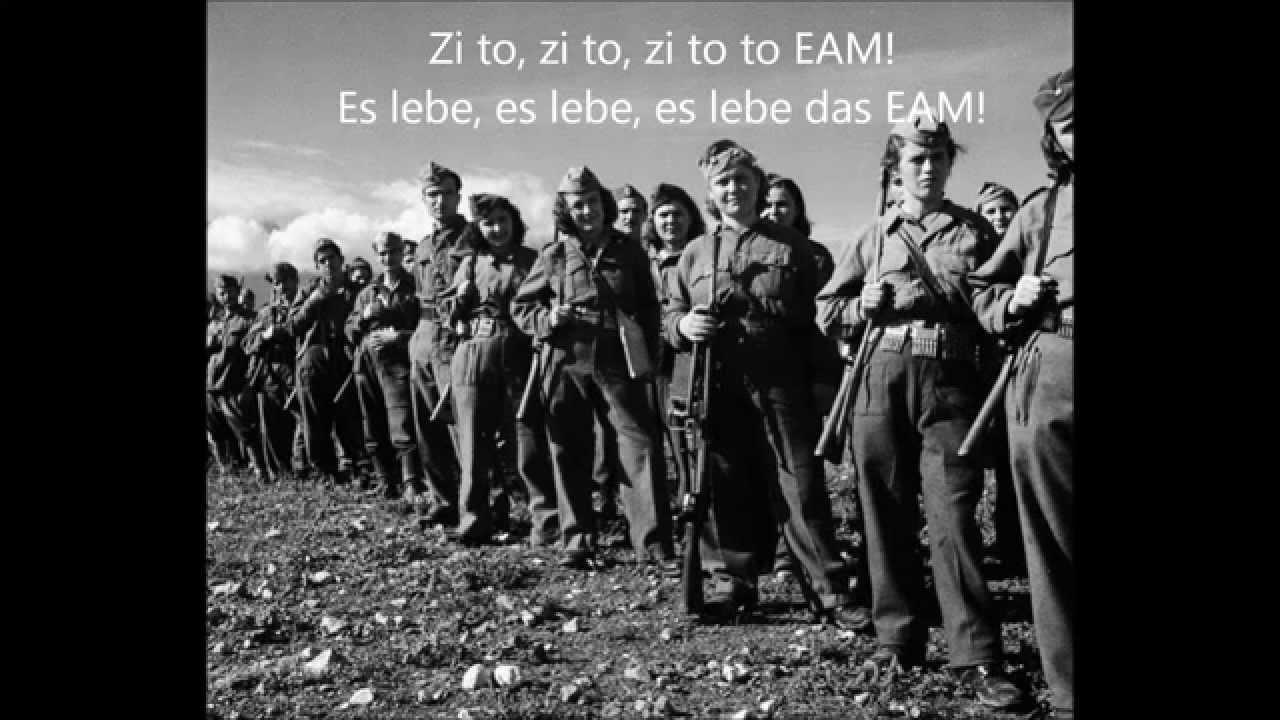 Griechische Hymne