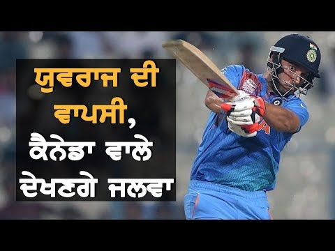 Yuvraj Singh is Back with New Team