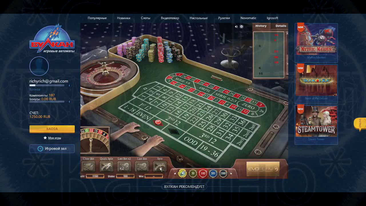 Игры на деньги с бонусом