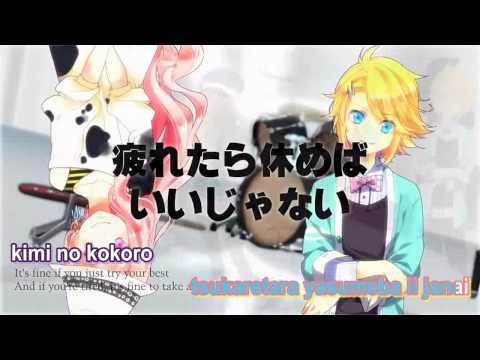 【Karaoke】 Mugic 《on vocal》 Rerulili, Gom / Miku, Rin, Len, Luka, GUMI