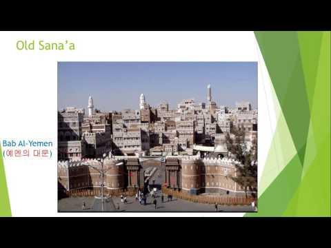 Yemen Culture 예멘 문화