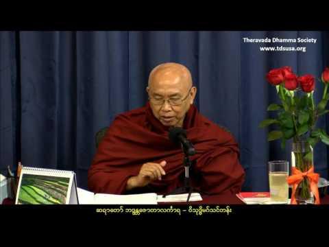 22-Oct-2016, Visuddhimagga by Dhammananda Sayadaw U Jotalankara at TDS Dhamma Class